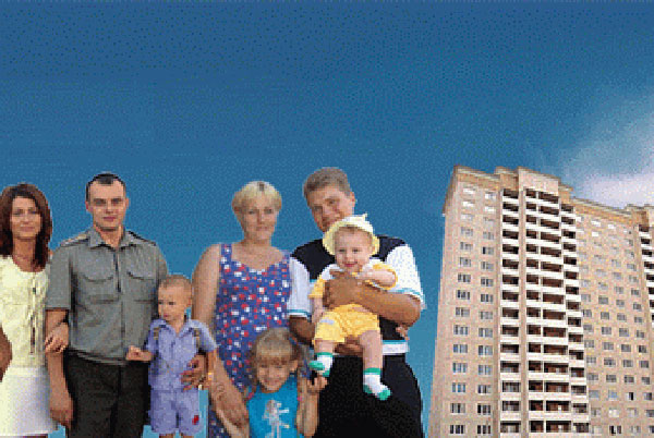 Социальное жилье