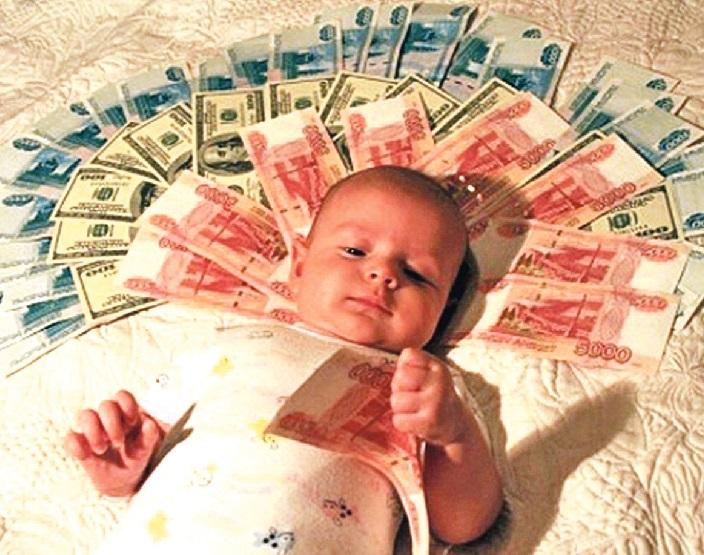 20 тысяч рублей из маткапитала