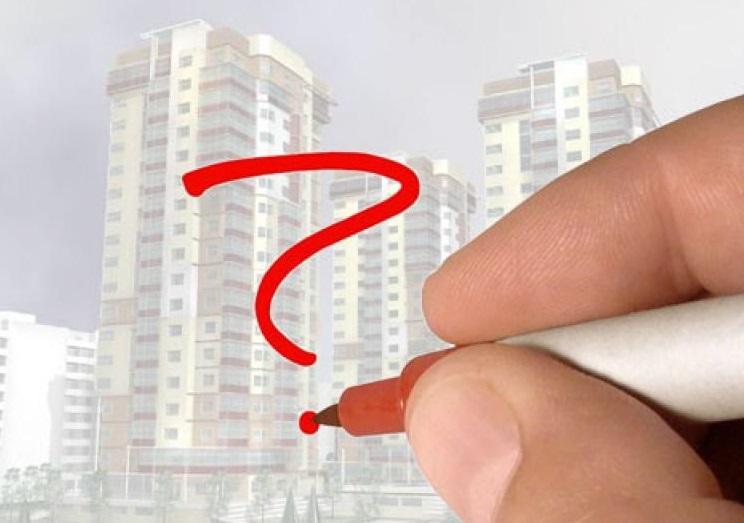 долевое строительство запрет